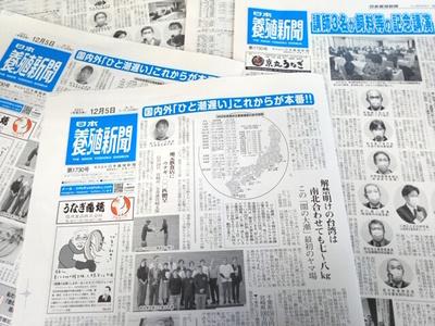 12月5日号ブログ用.JPG