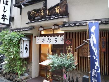 5 のコピー.JPG