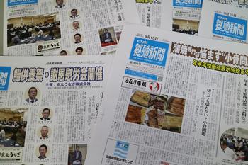 9月15日号ブログ用.JPG