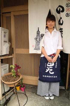 うなLady藤田恵さんブログ用②.JPG