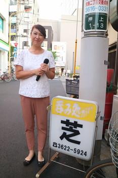 原島さんブログ用②.JPG