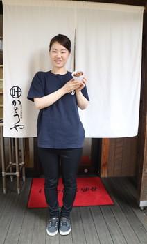 遠藤藍子さんブログ全身.JPG